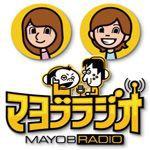 マヨブラジオのUSJ動画