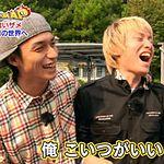 【動画】冒険JAPAN 関ジャニ∞MAP クリスマスのUSJ大特集 2011年12月4日