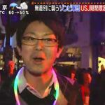 【動画】「スッキリ」USJでハロウィーン・ホラー・ナイト特集!