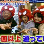 【動画】「王様のブランチ」USJユニバーサルクールジャパン特集!