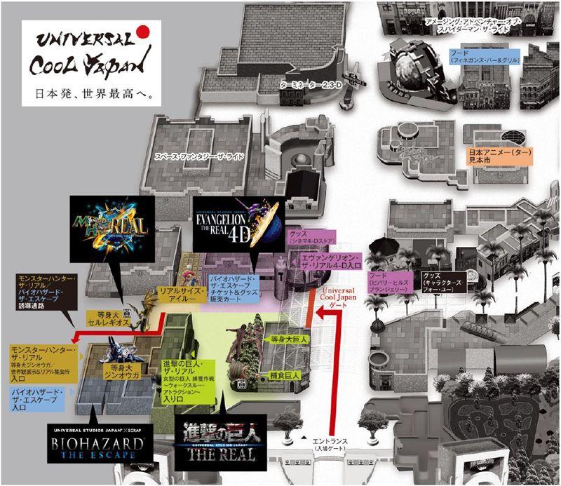 USJ クールジャパン 場所
