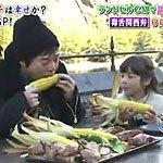 【動画】今田耕司とエヴァちゃんが深イイ話でUSJデート