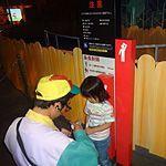 身長制限ぎりぎりOKの子供は最初のライドでスタンプを押してもらおう