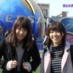 【動画】「乃木坂って、どこ」西野と高山の「USJ」2人旅!