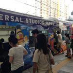 帰りの電車は桜島駅まで行き折り返せば座れる!