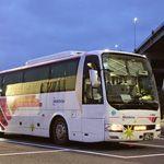 USJ直行の高速バスならお金も時間も節約!