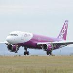 激安航空運賃のLCCを利用して大阪へ移動しよう!