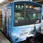 新幹線の新大阪駅から最速でユニバーサルシティ駅へ移動する方法はコレだ!