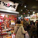 たこ焼きミュージアムで大阪の名店の味を食べ比べてみよう!