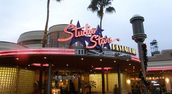 スタジオスターズレストラン