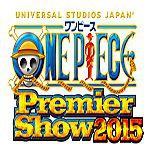 USJワンピース2015夏のプレミアショー座席表とチケット予約!