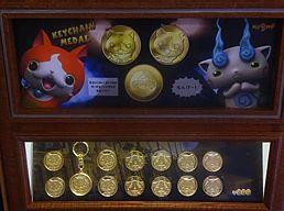 キーチェーンメダル