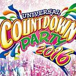 USJカウントダウン2016チケットと時間・混雑状況!