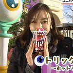 【動画】おはようコール USJクールジャパン2016を紹介! 2016年1月15日