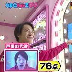 【動画】ABChanZOO(えびチャンズー)USJクイズサバイバル 2016年3月13日
