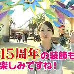 【動画】スッキリ!! USJ15周年イベント やりすぎポイント紹介 2016年3月18日