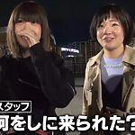 【動画】気になるお客サマ USJに閉園10分前にやってくるお客サマってどんな人!? 2016年4月30日