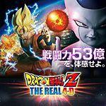 【USJ】ドラゴンボールのチケット・時間や場所・グッズ情報!