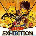 【USJ】ジャンプ2016 – ユニバーサル・ジャンプ・エキシビジョン