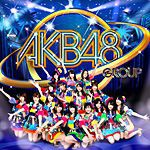 【USJ】AKB48ライブコンサートのスケジュール日程・期間・料金・グッズ・出演メンバー