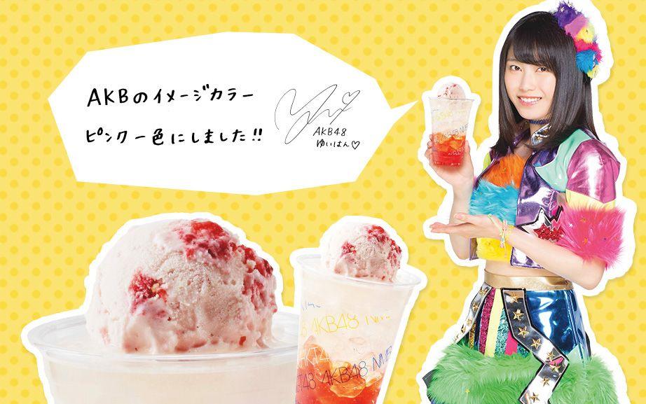 AKB48 フロート
