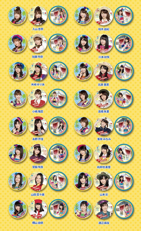 ランダム缶バッジ(16名×3種=48種)