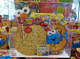 ビッグクッキー