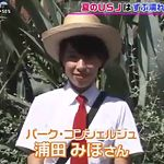 【動画】PON! USJでロッチ中岡・コカドが夏のずぶぬれイベントを体験
