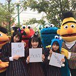 【動画】KinKi Kidsのブンブブーン USJで乃木坂46と知って楽しいマル得ツアー 2016年11月6日
