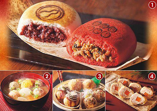 真田の「六文銭」が美味しく七変化