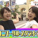 【動画】おはようコールABC USJで去来川奈央アナ・小谷渉子アナが夏のイベントを体験