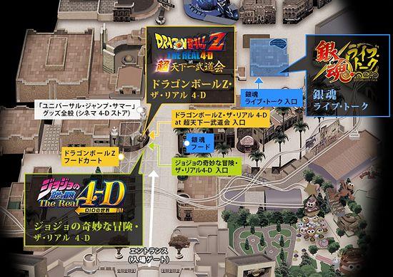 USJ銀魂ライブ・トークの場所