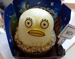 エリザベスのケーキ