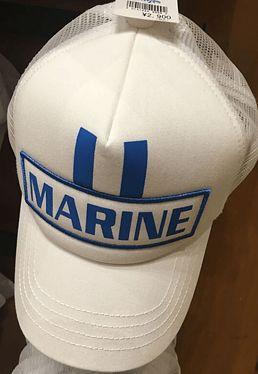 海軍のキャップ