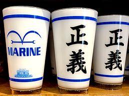 海軍のタンブラー