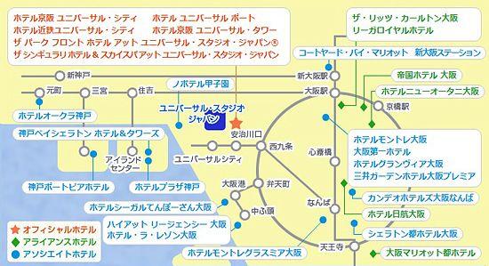 USJパートナーホテルマップ