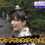 【動画】ニュースリアルでUSJのハロウィーンイベント