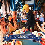 USJサンジの海賊レストラン2018 チケット予約と当日券