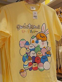 ぐでたまイースターTシャツ