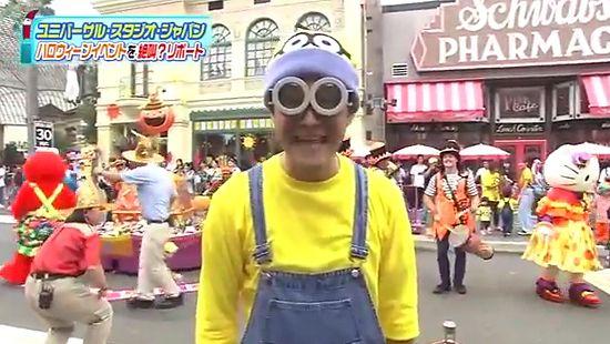 ちちんぷいぷい USJ