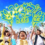 【USJ】ヘンズアップサマー ユニバ夏のテーマ曲にマンウィズ