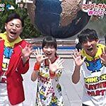 【動画】USJおはスタでアルコ&ピース、鶴屋美咲がユニバを深掘り!
