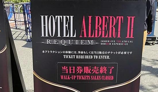ホテル・アルバート待ち時間やチケット