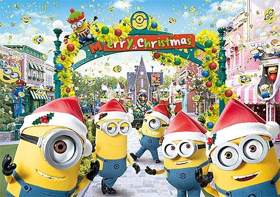 ミニオン・パークのイエロー・クリスマス2019