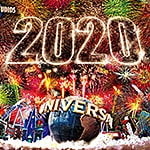 USJカウントダウンパーティ2019-2020 ユニバ年越しイベントゲスト・チケット・時間・混雑状況
