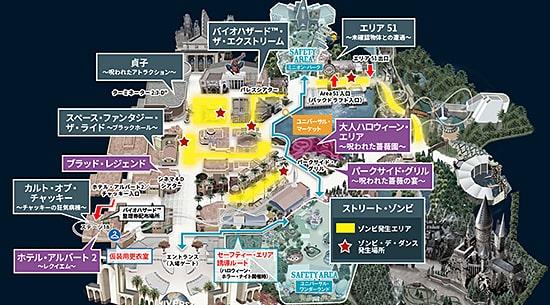 ハロウィーン・ホラーナイトマップ2019