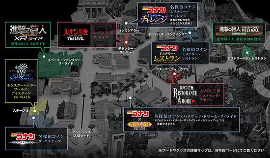 2020 ユニバーサル クール ジャパン