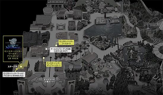 USJモンハン2020の実施場所