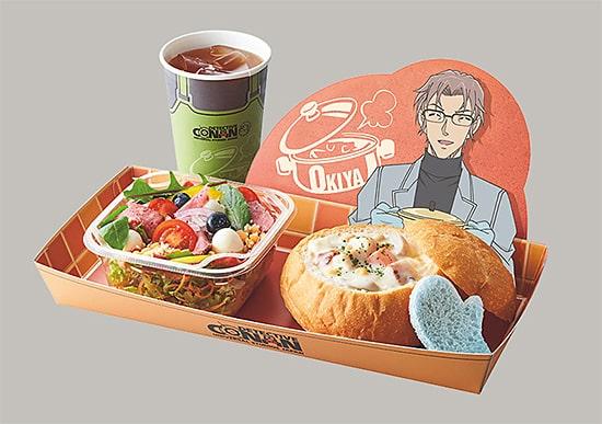 沖矢さんの得意料理のシチュー