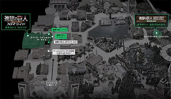 進撃の巨人2020の実施場所